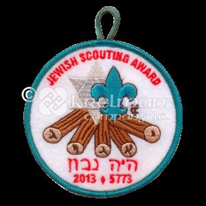 K121870-Religious-Scouting-jewish