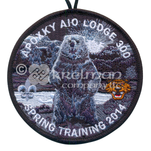 K122559-Wood-Badge-SPring-Training-2014