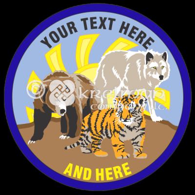k311-Tiger-Bear-Wolf