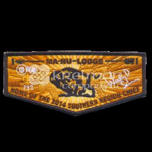K122574-Oa-Man-Nu-Lodge